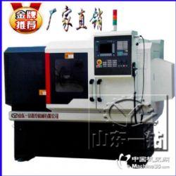 厂家特价CK6136高精密硬轨数控车床标配KND系统