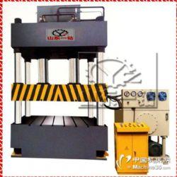 YQ32-500吨三梁四柱液压机双杠油压型 厂家直销价格