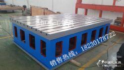 实体厂家加工定做方箱工作台 铸铁工作台 垫箱