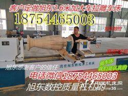 数控木工车床价格 数控木工车床多少钱一台