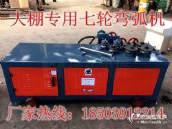 贵州平台液压弯管机厂家