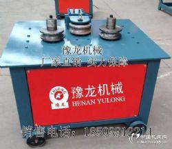 宁夏弯弧机生产厂家