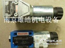 M-3SEW6C3X/420MG24N9K4力士乐电磁球阀
