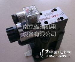 WDHE-0611维拓斯电磁换向阀雄皓专卖