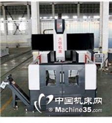 供应龙门框架整体铸造数控龙门加工中心