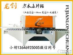 供应福建大型方木多片锯/多规格方木机/可定做/锯片锯路薄 质