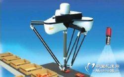 深圳机器视觉解决方案商 CCD视觉 视觉识别系统