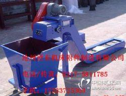 供应机床机械排屑机