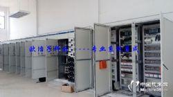 供应非标电气柜