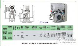 包邮卧式攻丝机鑫峰将军牌对攻侧式攻牙机GT1-204