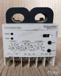 施耐德韩国(原韩国三和)EOCR-AR  电子式继电器