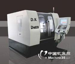 供应五轴CNC磨刀机价格 五轴CNC磨刀机厂家