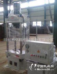 汽车重梁液压机-150T四柱两梁液压机
