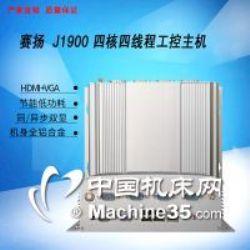 嵌入式J1900工控机 中冠智能