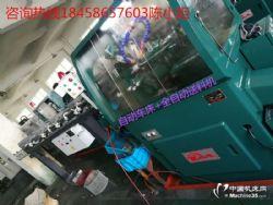 供应台湾自动车床行业