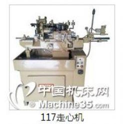 供应新名阳07/11型凸轮走心机 细小轴类精密加工车床数控