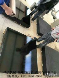 国标花岗石检验平板|实验室专用