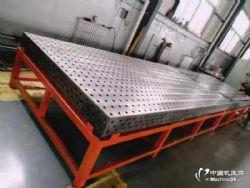D28系列三维柔性焊接平台