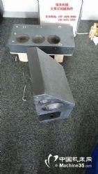 花岗石机械构件|厂家直销