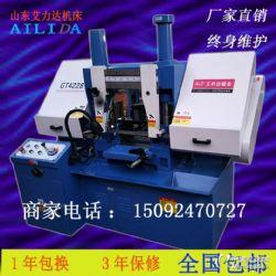 厂家直销 4228金属带锯床 卧式带锯床 德国电器 日本轴承