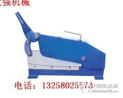 供应手提式剪板机  操作省力  工效高