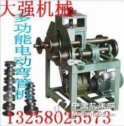 供应DWQJ-76多功能滚动式弯管机  厂家批量低价销售