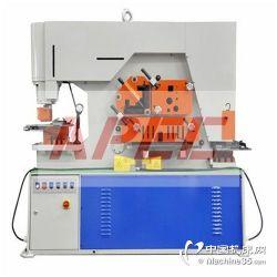 供应艾派克优发国际Q35Y-20液压多功能联合一体化冲剪机