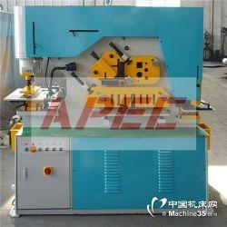 供应艾派克优发国际Q35Y-50液压多功能联合一体化冲剪机