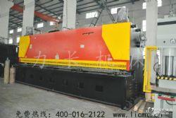 大型伟徳国际娱乐首页 裁板机QC12Y-12*3200液压闸式剪切厚板材