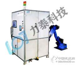 供应产品要闻条形销轮廓尺寸测量用力泰科技视觉检测设备