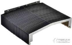供应龙门铣床磨床镗床加工中心专用钢轨防护罩拖链