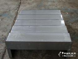 供应沈阳中捷850/1060/1580机床钢板防护罩