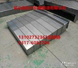 供应台湾大立VMC650/850加工中心高质量的钢板防护罩