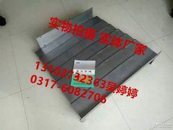 供应沈阳中捷TPX6113卧式铣镗床前后伸缩护板定制维修