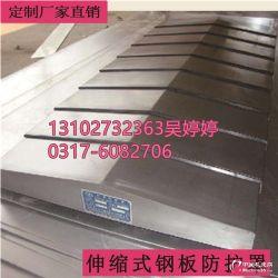 沈阳机床TK6211/13/16卧式铣镗床原厂材质的防护罩