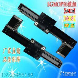 深圳伟力普导轨  模组厂家热销  线性模组  直线滑台