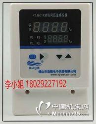 供应电梯前室风压传感器,消防楼梯间风压传感器