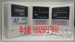供应用于检测塔楼风井差压开关压力开关传感器