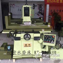 重点推价台湾旺磐高精密250自动磨床
