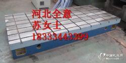 供应铸铁T型槽平台,铸铁平台,焊接平台厂家,直销