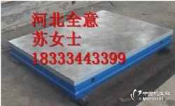 供应各种材质铸铁检验平台,铸铁平台厂家