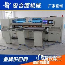 供应HJ2700PC-1全自动电子开料锯, 数控电脑裁板锯