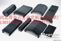 供应风琴防护罩厂家伸缩式风琴防护罩