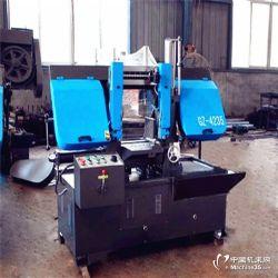 供应GT4235型液压金属带锯床