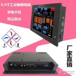 车载电脑CAN口高性能8.4寸工业平板电脑WIN7系统