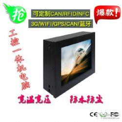 供应壁挂式无风扇7寸工业平板电脑AINDOWS系统
