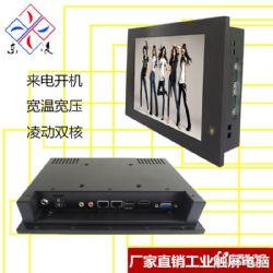 供应8.4寸三防工业平板电脑双网口多串口无风扇
