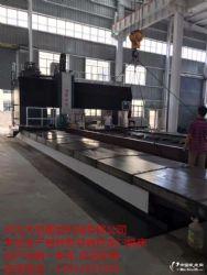 數控龍門銑床 自產自銷 全國送貨上門