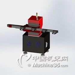 金协FM-2 机械手 上下料自动抓取机械手