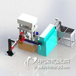 供应金协 JXDZ-FM-800冲床 阀门锻压机械手 机器人